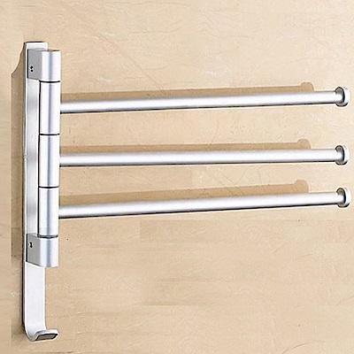 AA601-S3 銀色 免打孔太空鋁 三桿 可旋轉毛巾桿無痕免貼加厚毛巾架 桿毛巾置物架