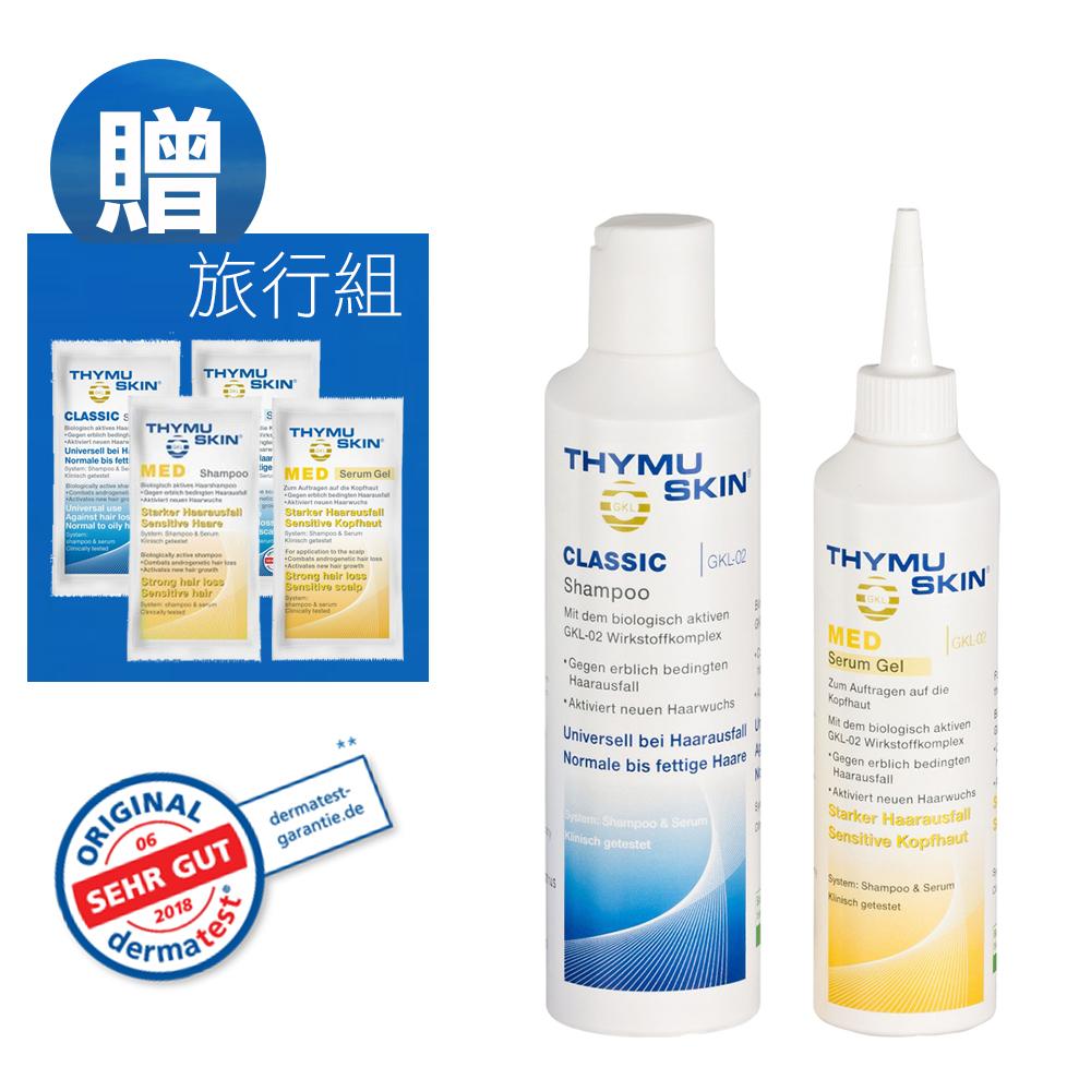 Thymuskin德國欣髮源 經典加強養髮組(洗髮精200ml+精華凝膠200ml)