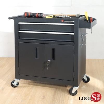 LOGIS|大號專業重型工具車 文件櫃 工具箱 刀具車 多功能推車 汽修零件車 五金工具推車