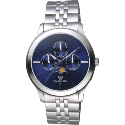 Olympia Star奧林比亞 日曆月相錶-藍x銀/40mm