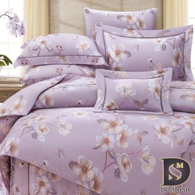 岱思夢  加大  60支八件式天絲床罩組  亞曼朵-紫