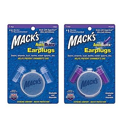 美國 Mack s 游泳耳塞 送收納盒 美國國家游泳隊專用