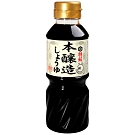 Wadakan 本釀造特級醬油(300ml)
