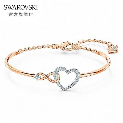 SWAROVSKI 施華洛世奇 Infinity Heart 鍍多色心形手鐲