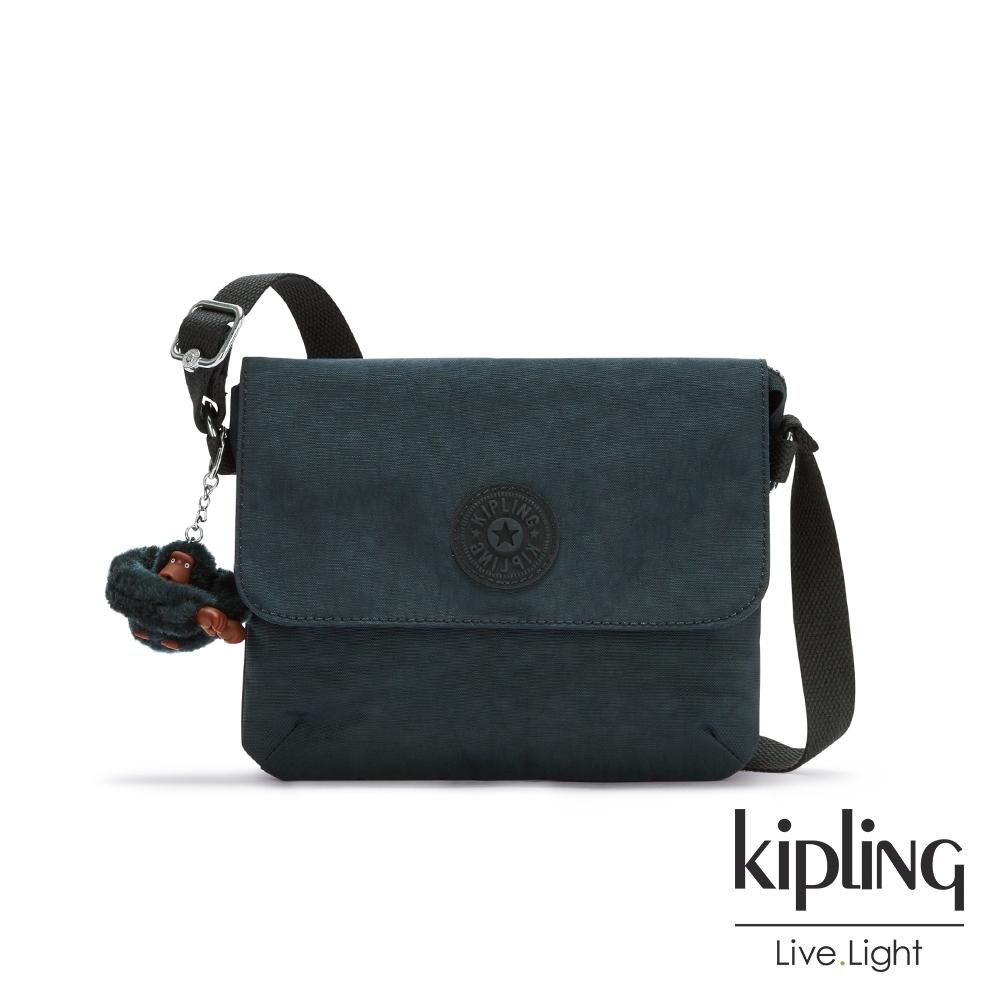 Kipling 沉穩素面藍翻蓋雙層收納斜背包-HALSON