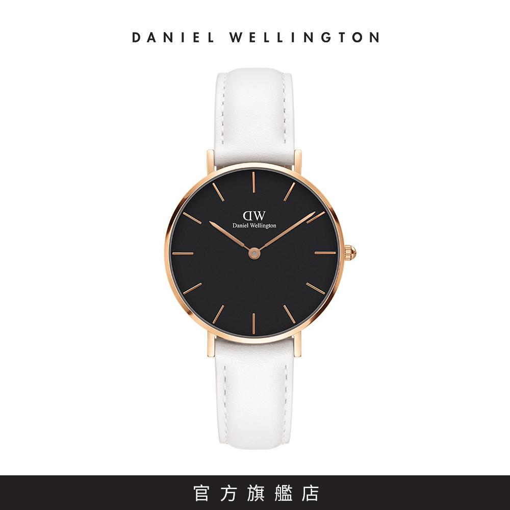 DW 手錶 官方旗艦店 32mm金框 Classic Petite 純真白真皮皮革錶