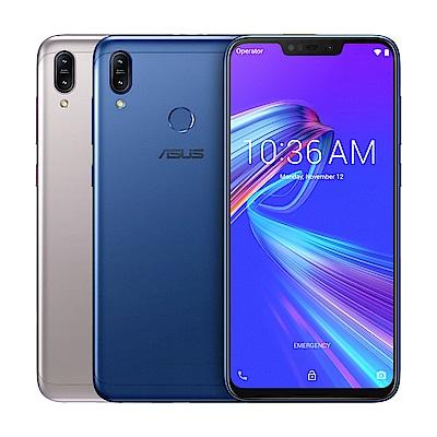 (行電組)ASUS ZenFone Max M2 ZB633KL (3G/32G)手機