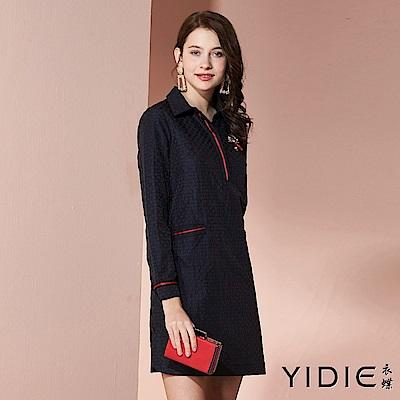【YIDIE衣蝶】中國風花卉刺繡洋裝