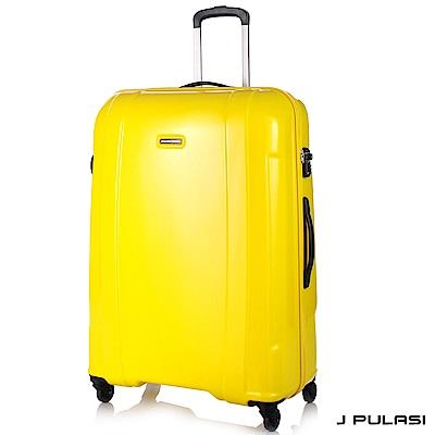 JPULASI 輕巧亮色拉鍊款  28 吋PC+ABS 鏡面行李箱-黃色