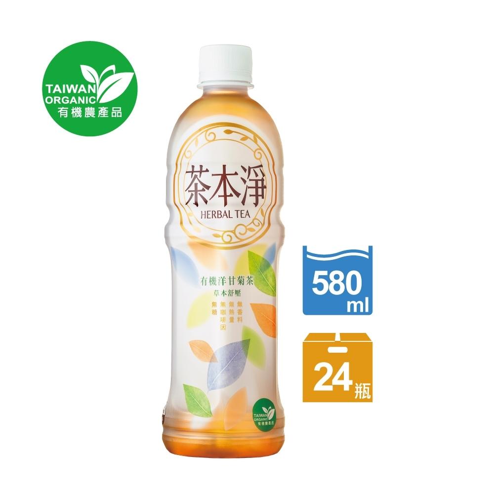 金車茶本淨 草本舒壓有機洋甘菊茶(580mlx24入)