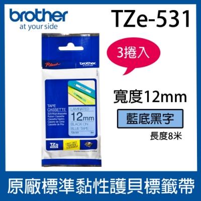 【3入組】brother 原廠護貝標籤帶 TZe-531 (藍底黑字 12mm)