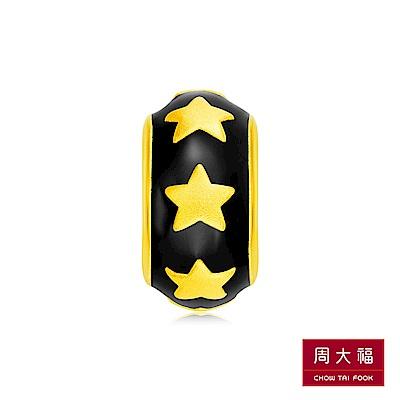 周大福 萬聖節系列 酷炫閃亮星星黃金路路通串飾/串珠