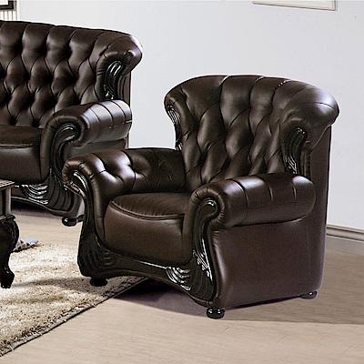 AS-雷爾夫咖啡色皮沙發單人座-109x80x90cm