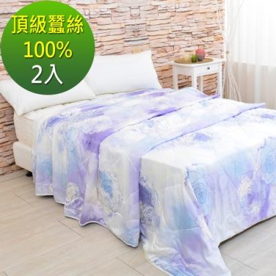 LooCa 柔紫薔薇2kg 100%蠶絲四季被2入