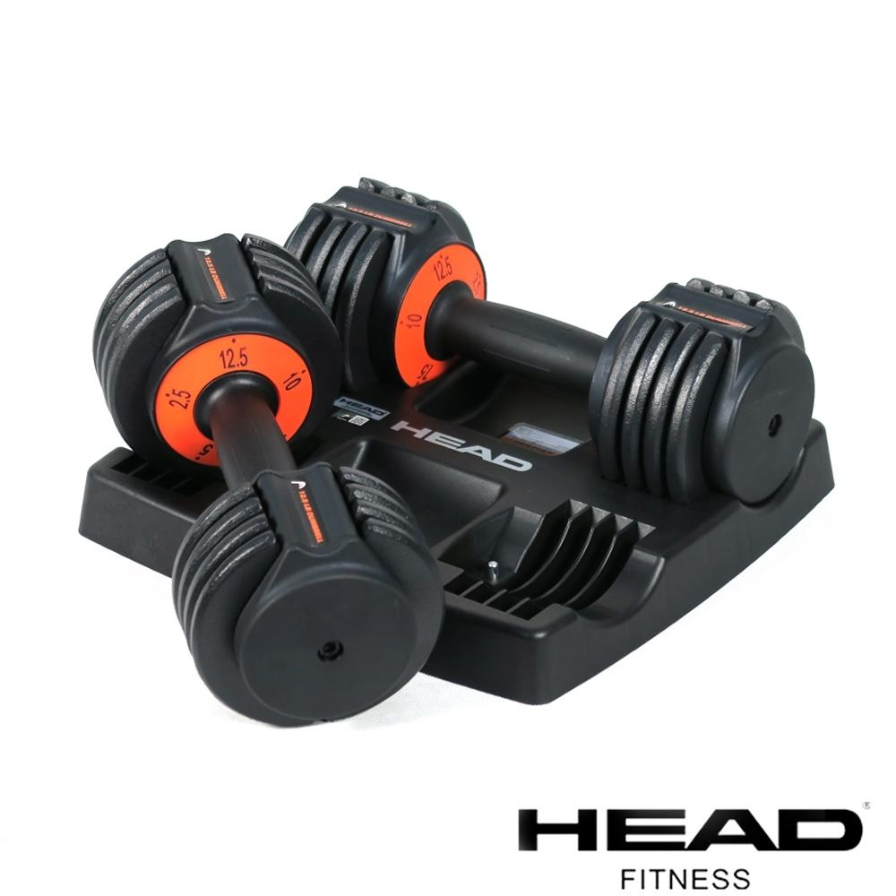 HEAD 快速可調式啞鈴組12.5lbs-兩支裝(5.5kg/支) 重訓 槓鈴