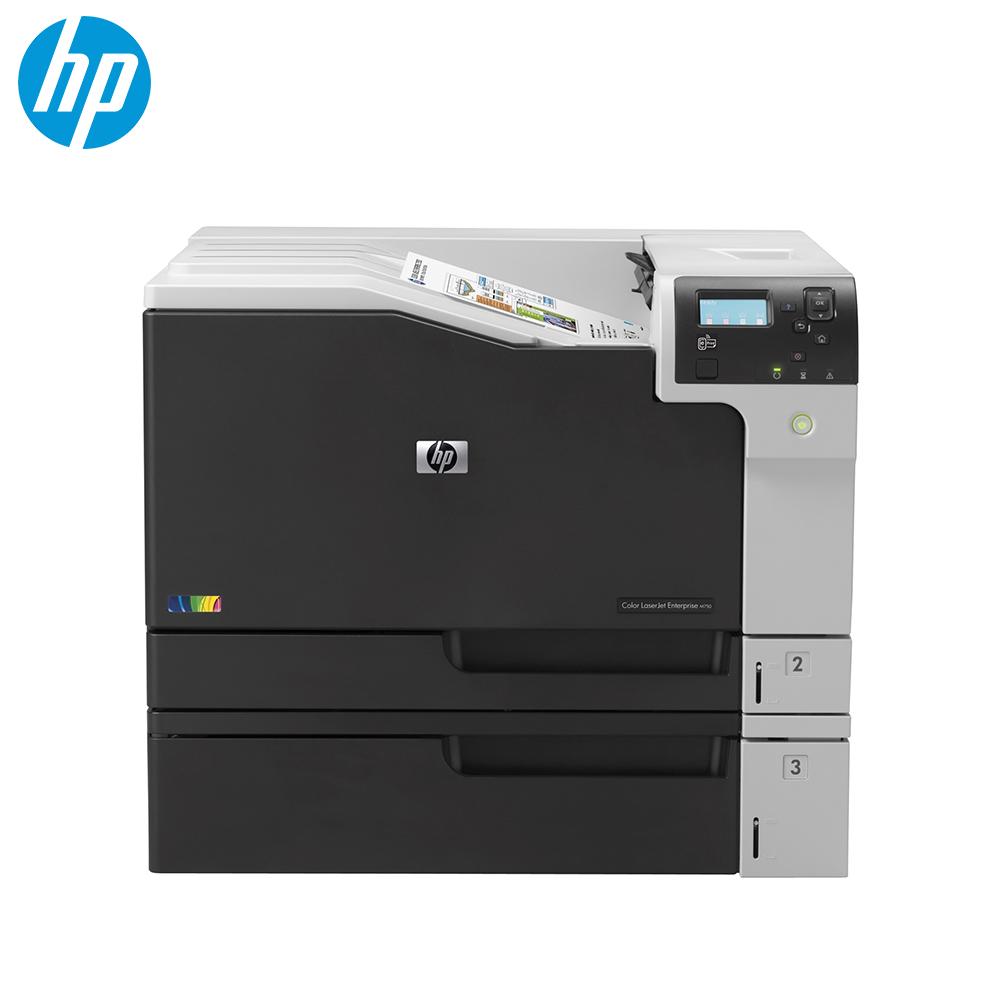 HP Color LaserJet Enterprise M750dn A3彩色雷射印表機