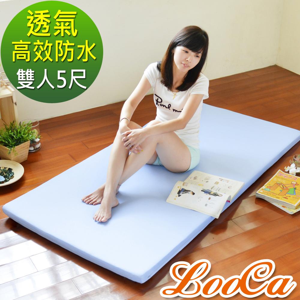 LooCa 高效防水5cm高磅透氣輕便式床墊-雙人
