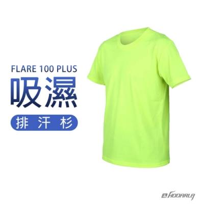 HODARLA 男女 FLARE 100 PLUS 吸濕排汗衫 螢光黃