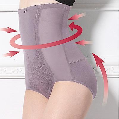 可蘭霓Clany  高腰遠紅外線雕塑M-2XL纖體褲 優雅紫