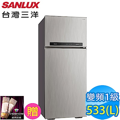 SANLUX台灣三洋 533L 1級變頻2門電冰箱 SR-C533BV1A 送威秀電影票