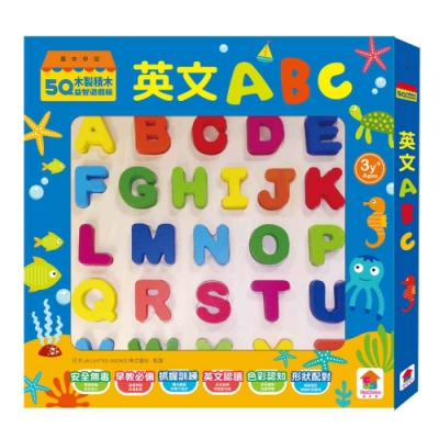 5Q木製積木益智遊戲板:英文ABC