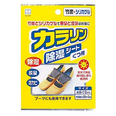日本 小久保 鞋用除濕脫臭袋