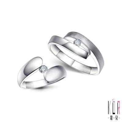K OR蔻兒 繽紛圓舞曲鑽石/白鋼成對戒指