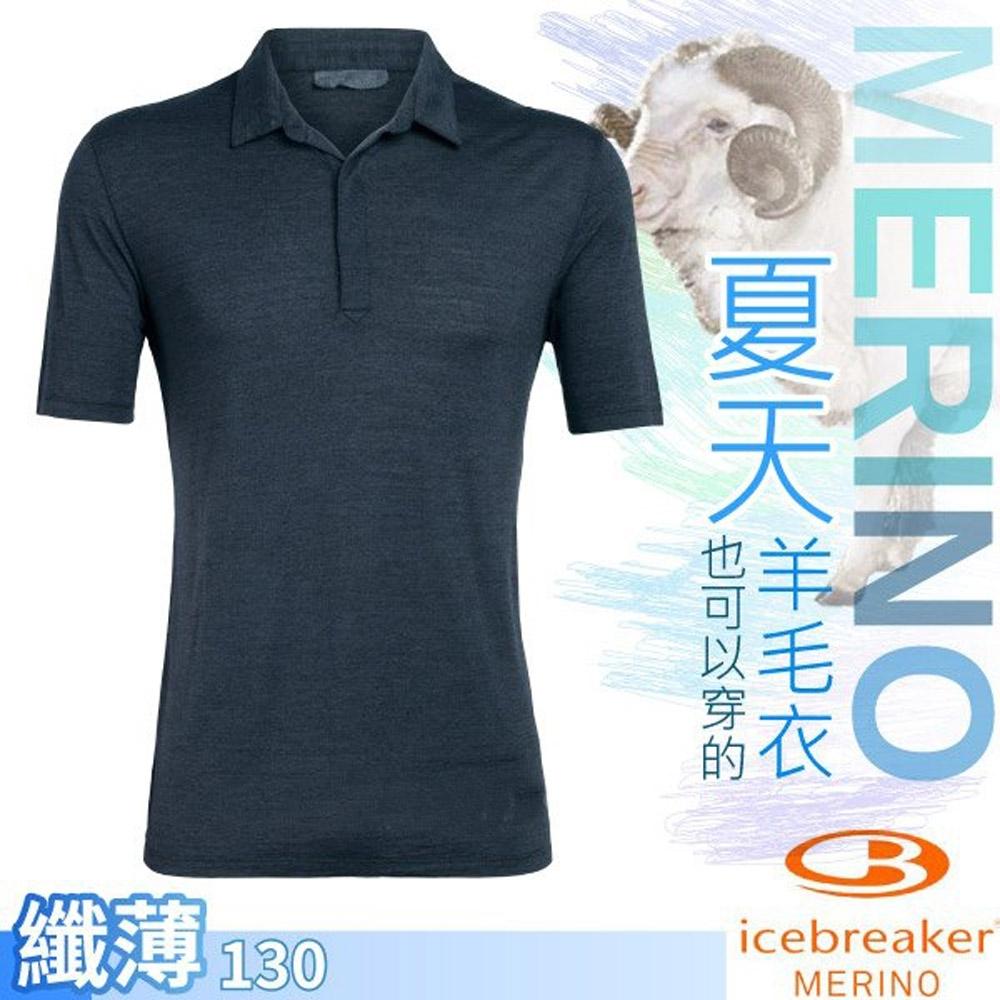 Icebreaker 男 美麗諾羊毛 Solace 排汗短袖POLO衫_礦石灰