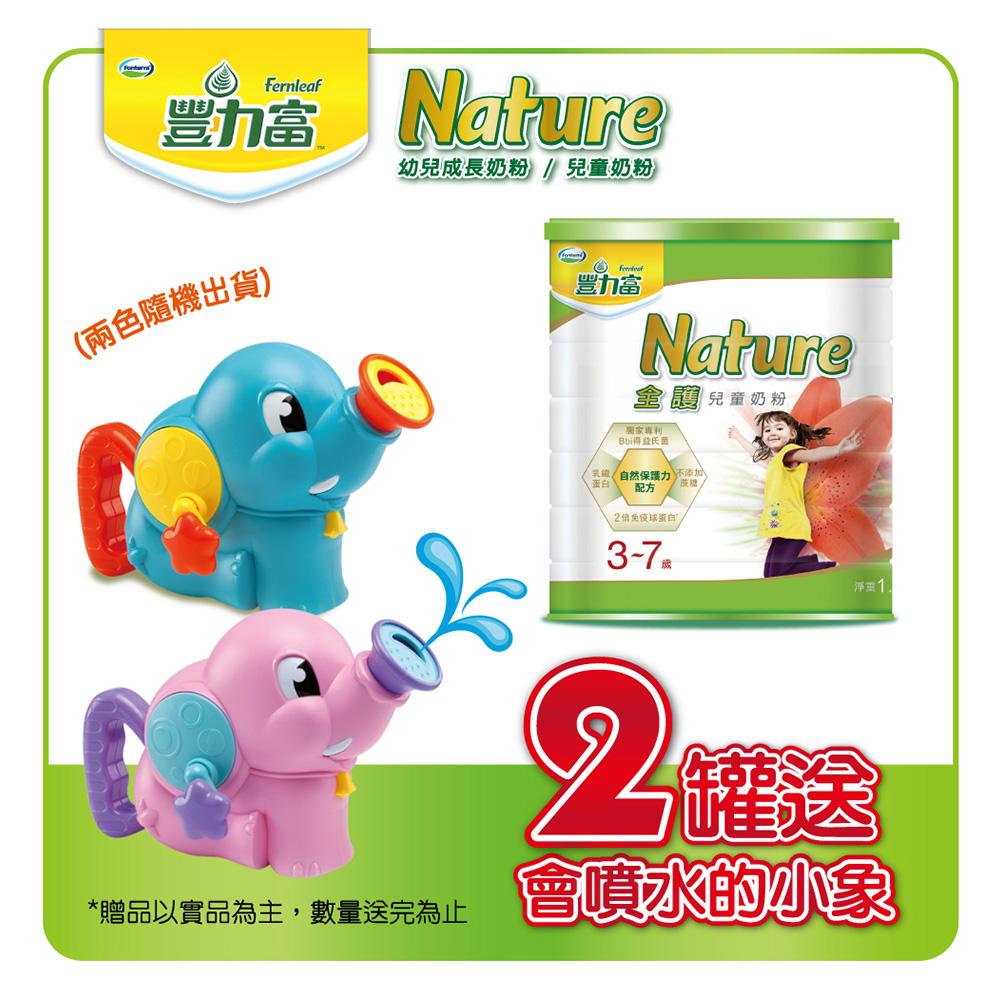 豐力富Nature 3-7歲兒童奶粉(1500g)2罐組