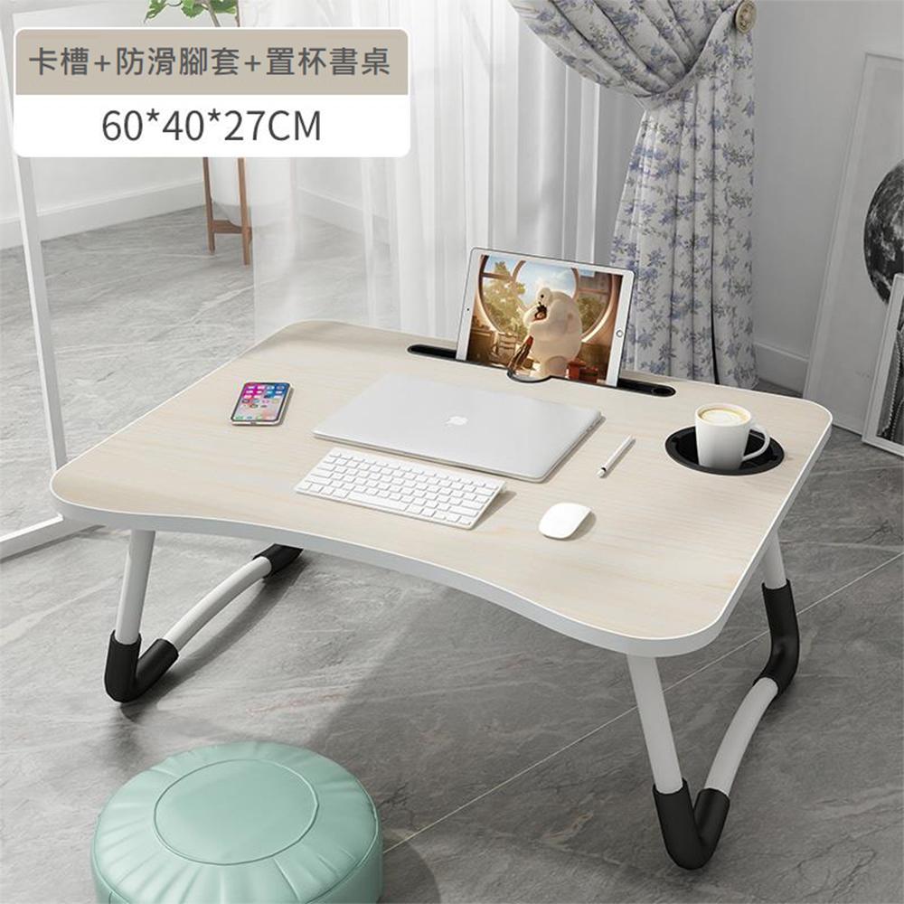 【日居良品】熱銷NO.1攜帶式床上電腦和式桌/折疊桌(附 I Pad 卡槽設計) product image 1