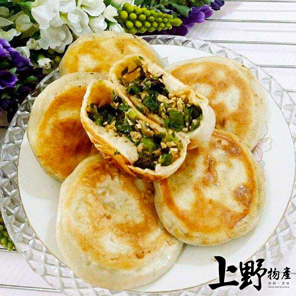 (滿899免運)【上野物產】台灣手工鮮肉餡餅(1100g±10%/10粒/包)x1
