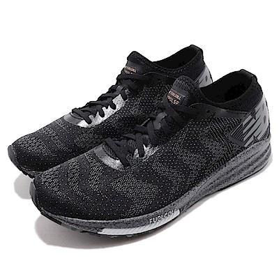 New Balance 慢跑鞋 MFCIMX2E 男鞋