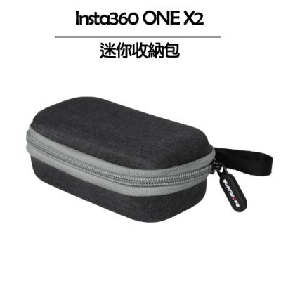 Insta360 ONE X2 迷你收納包