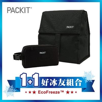 美國【PACKIT】冰酷 1+1好冰友新多功能A組合