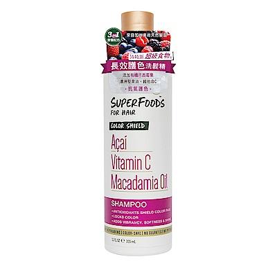 美國沛特斯 SuperFoods超級食物 長效護色洗髮精(355ml/12oz)