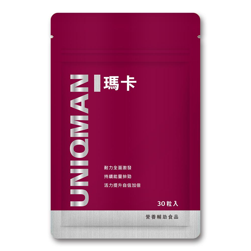 UNIQMAN 瑪卡(30顆/袋)