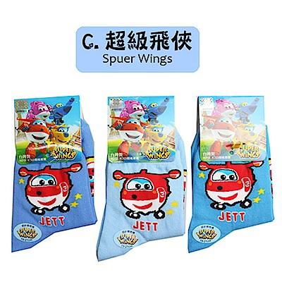(任選)台灣製造卡通短襪1雙(超級飛俠系列15-18cm)