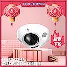 【TP-LINK】電梯監控 H.265+紅外網路攝影機 TL-IPC432MP