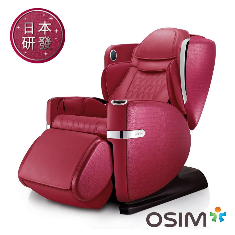 OSIM uLove2 4手天王 按摩沙發 按摩椅 OS-888 紅色款 娛樂架