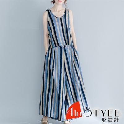 文藝風條紋兩件式寬鬆褲套裝 (條紋)-4inSTYLE形設計