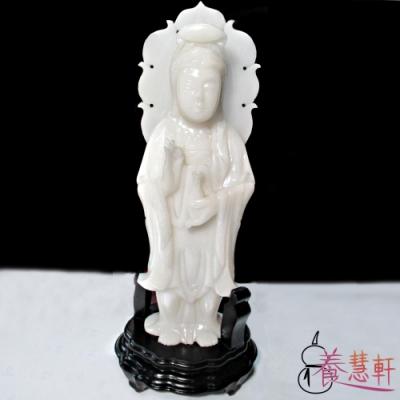 養慧軒 天然白玉 淨瓶觀音大佛像 + 台灣製木底座(高38公分)