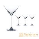 【Nachtmann】維芳迪馬丁尼杯(4入)