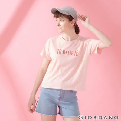 GIORDANO 女裝復古風格印花短袖寬版T恤-06 蝦餃粉