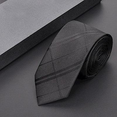 拉福   領帶8cm寬版亂波領帶手打領帶