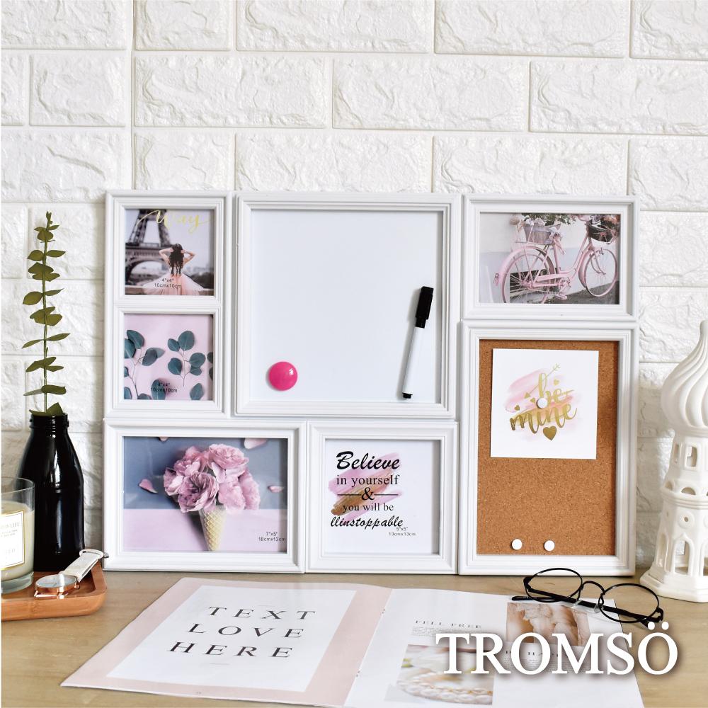 TROMSO 北歐優雅白留言白板5框組