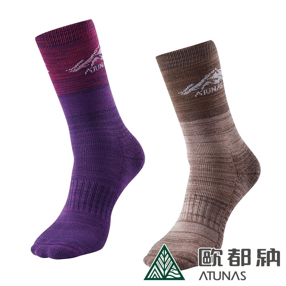 【ATUNAS 歐都納】透氣舒適毛巾厚底保暖雪襪(二雙一組)A1AS1904N深紫/深卡其