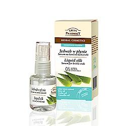 Green Pharmacy草本肌曜 100%蘆薈萃取髮絲精華素 (免沖洗) 30ml