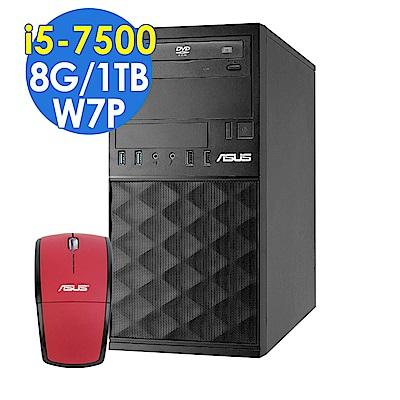 ASUS MD590 i5-7500-8G-1TB-W7P