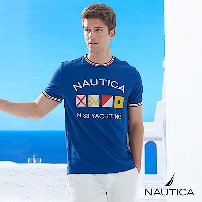 Nautica時尚織帶風短袖TEE-藍色