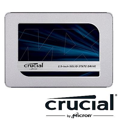 美光 Micron Crucial MX500 250G SATA3 TLC 2.5吋固態硬碟(讀:560M/寫:510M)